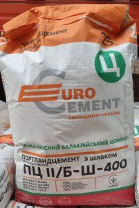 Цемент ПЦ II/Б-Ш-400, 25 кг, Евроцемент, Балаклiя