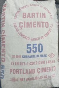 Цемент ПЦ I-550-Д0, (СЕМ І 42,5R) Bartin, OYAK, 25 кг, Туреччина